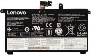 Lenovo ThinkPad T570 T580 P51S P52S Laptop Battery